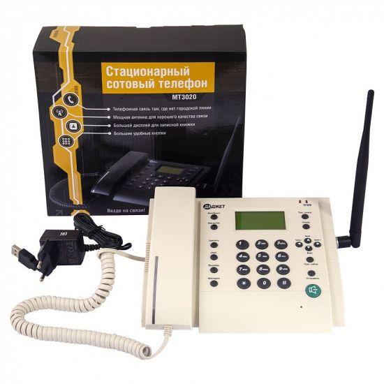 Стационарный сотовый телефон 3020 в Москве по доступным ценам - vints.ru